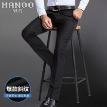 夏季薄款男士西裤商务韩版上班修身直筒西服裤青年西裤男s-g2000