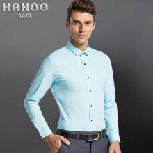2017新款男士衬衫韩版修身长袖衬衫男商务衬衫休闲拼接衬衫男