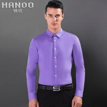 四季款长袖拼色 男装衬衫 时尚休闲 衬衣男 修身显瘦翻领衬衫